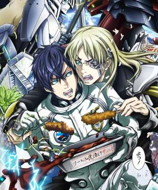 Watch Space Battleship Tiramisu Online