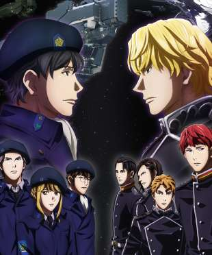 Watch Legend of the Galactic Heroes: Die Neue These Online