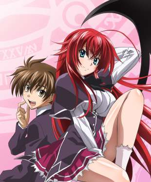 Watch High School DxD Online