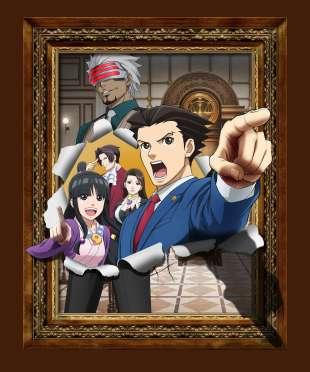 Watch Ace Attorney Online