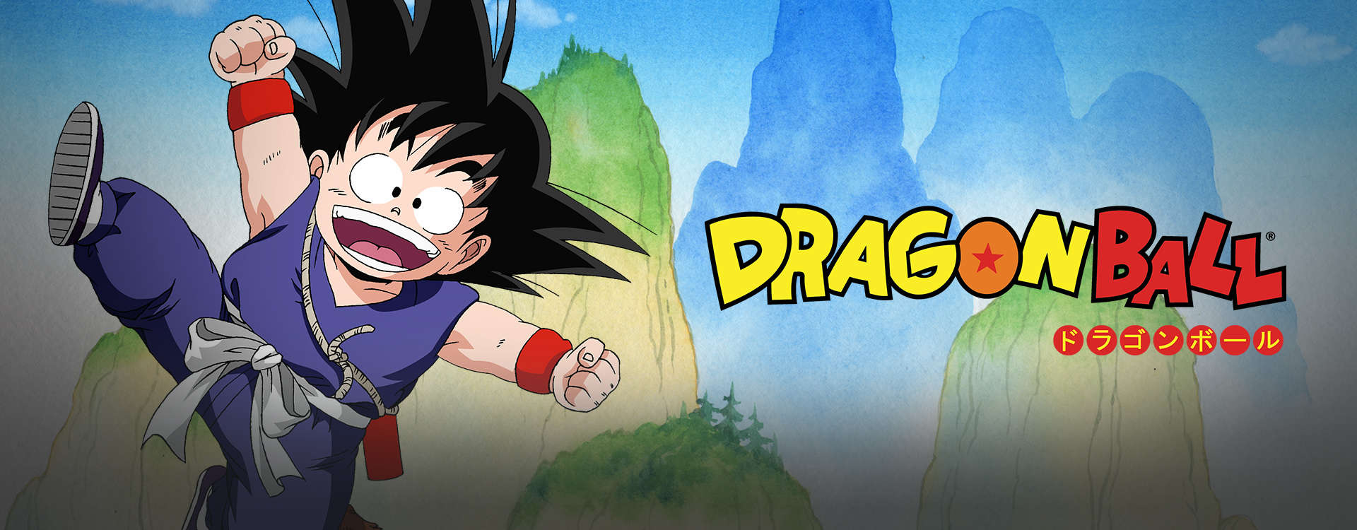 Dragon Ball