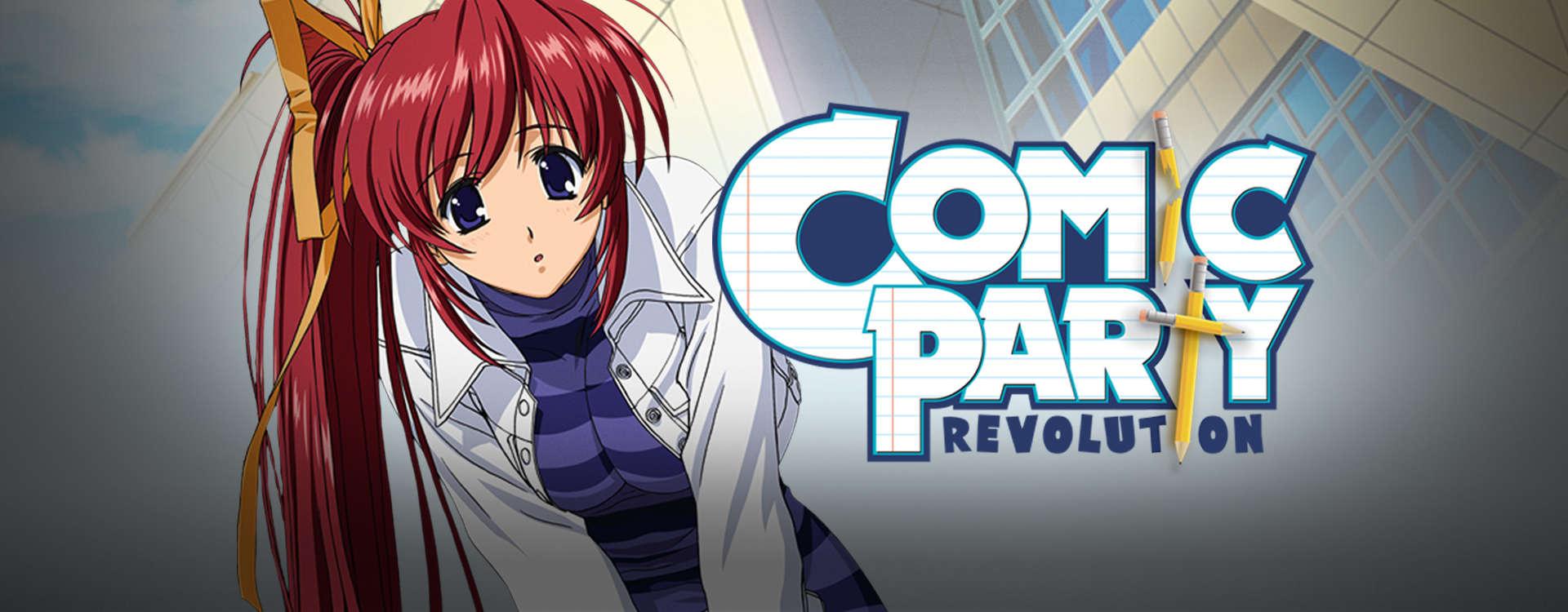 Comic Party Revolution