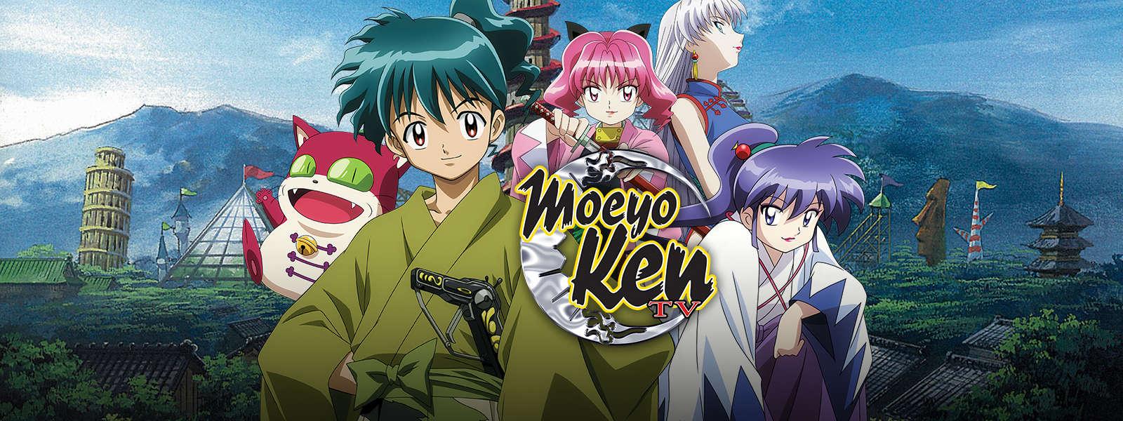 Moeyo Ken