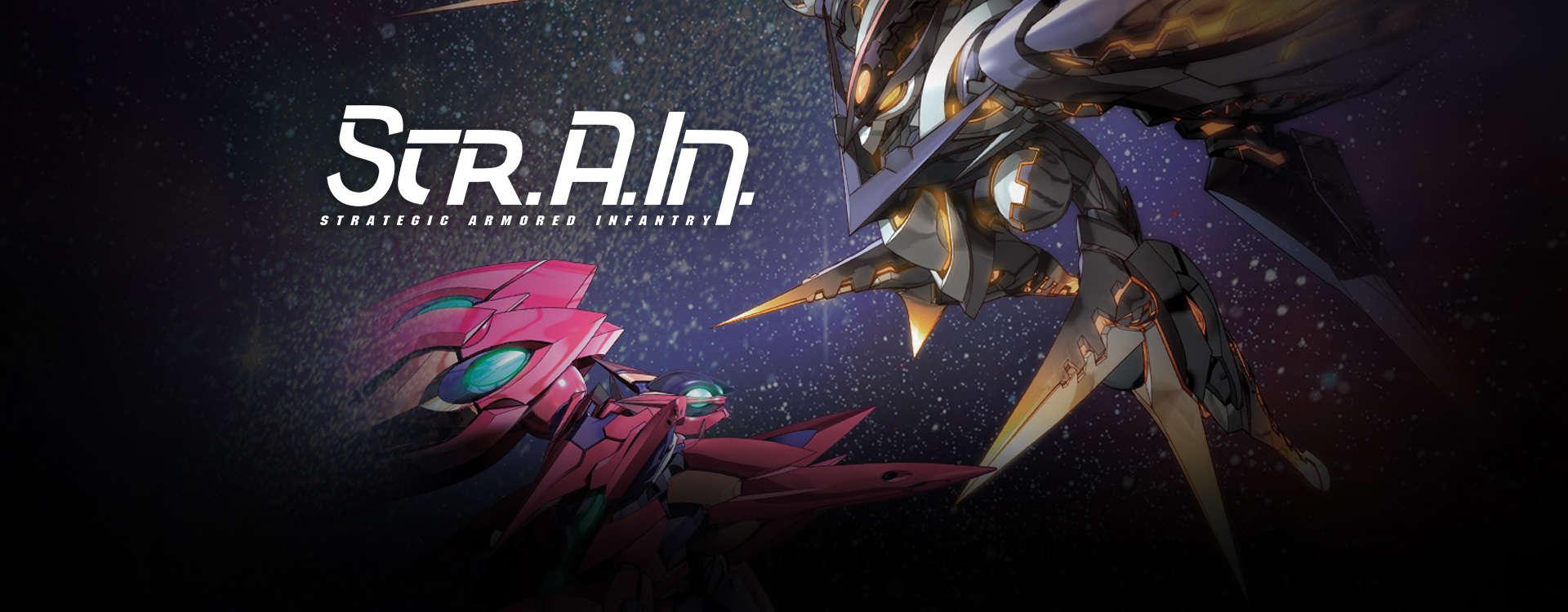 STRAIN: Strategic Armored Infantry