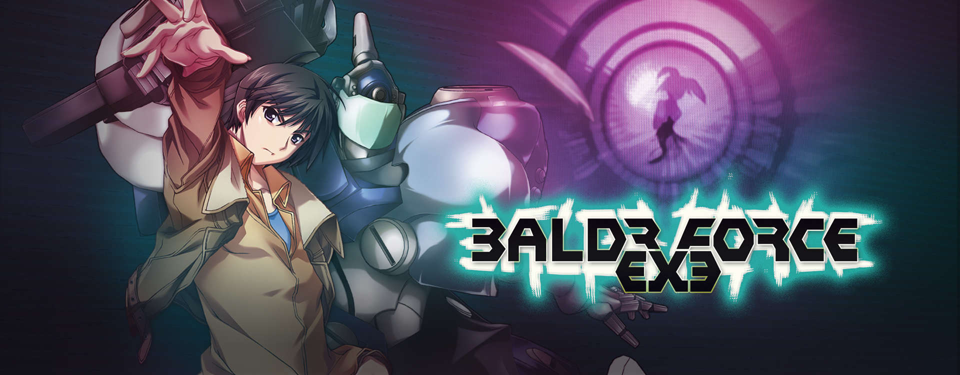 Baldr Force Exe