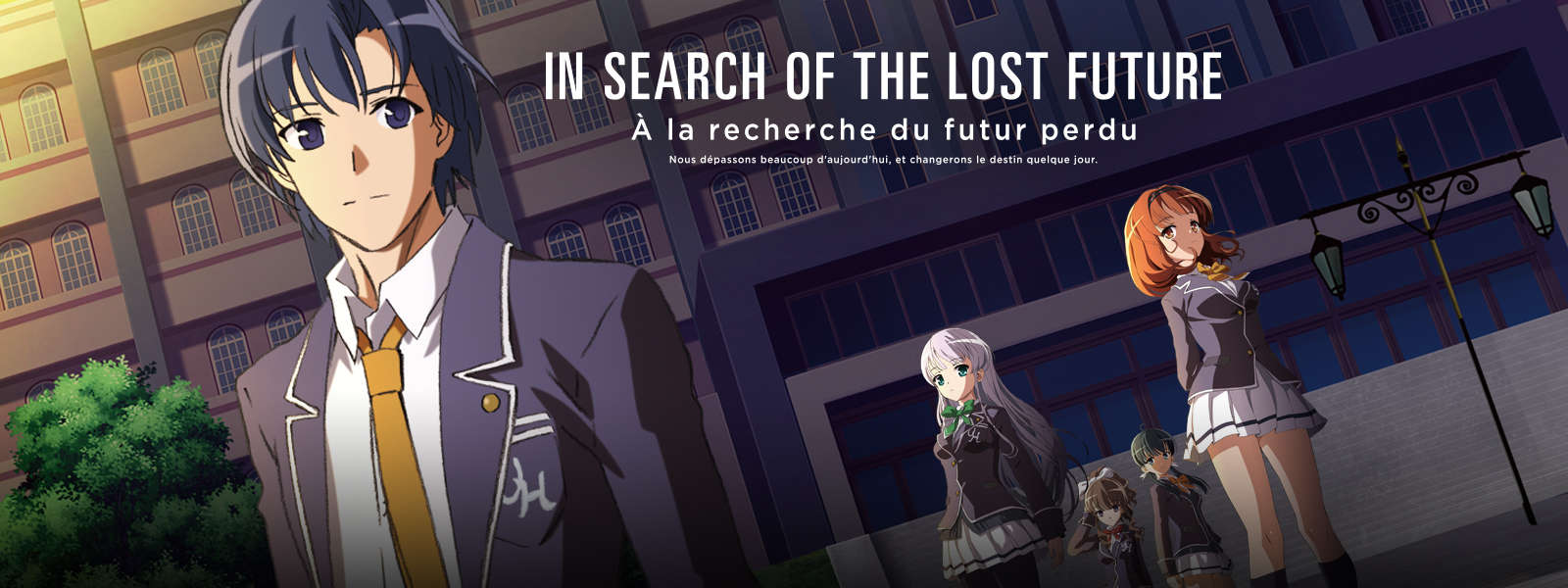 In Search of the Lost Future