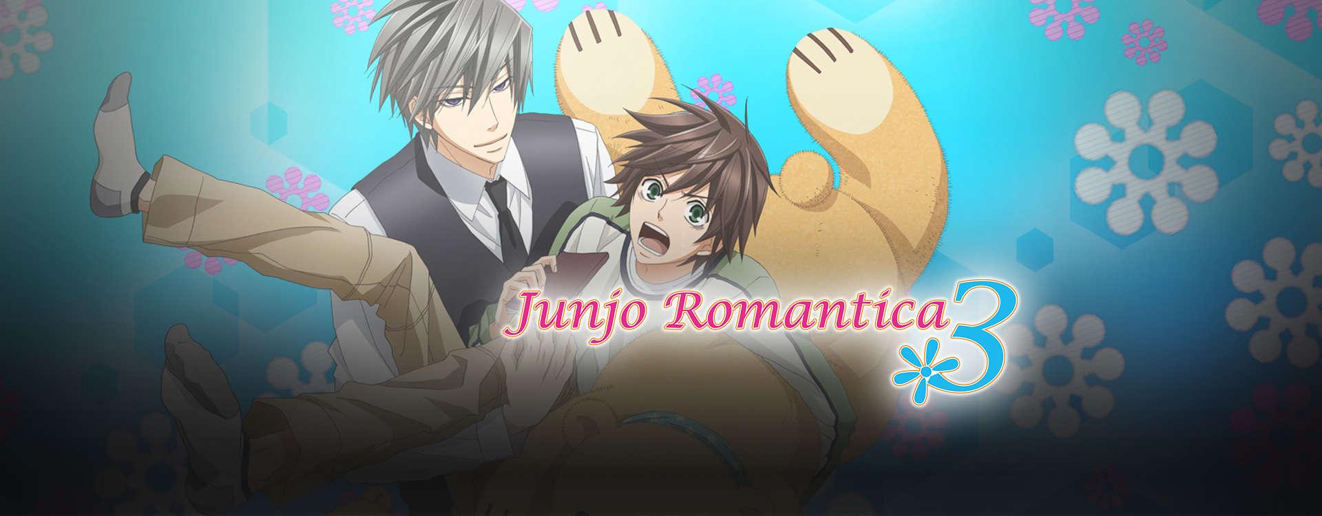 Junjo Romantica 3