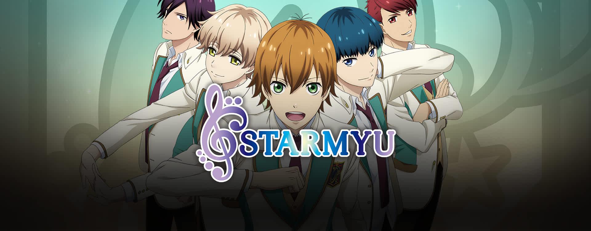 STARMYU