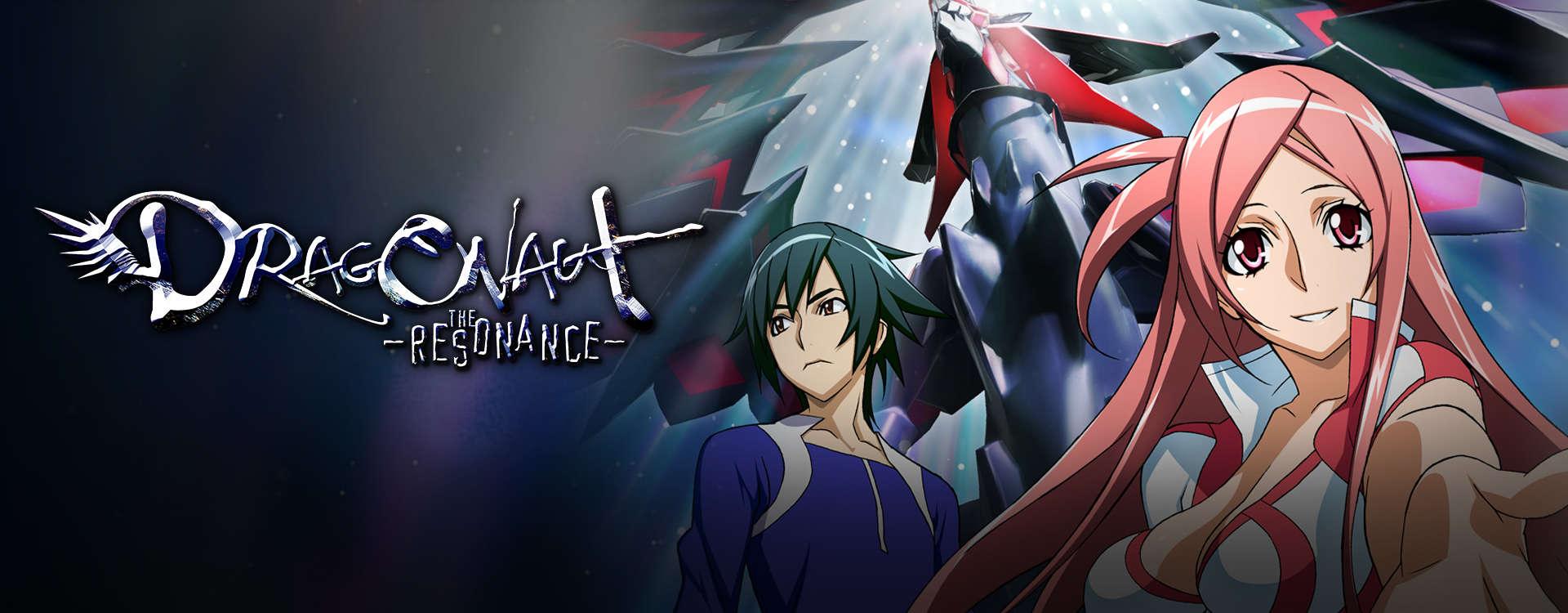 Dragonaut -THE RESONANCE-