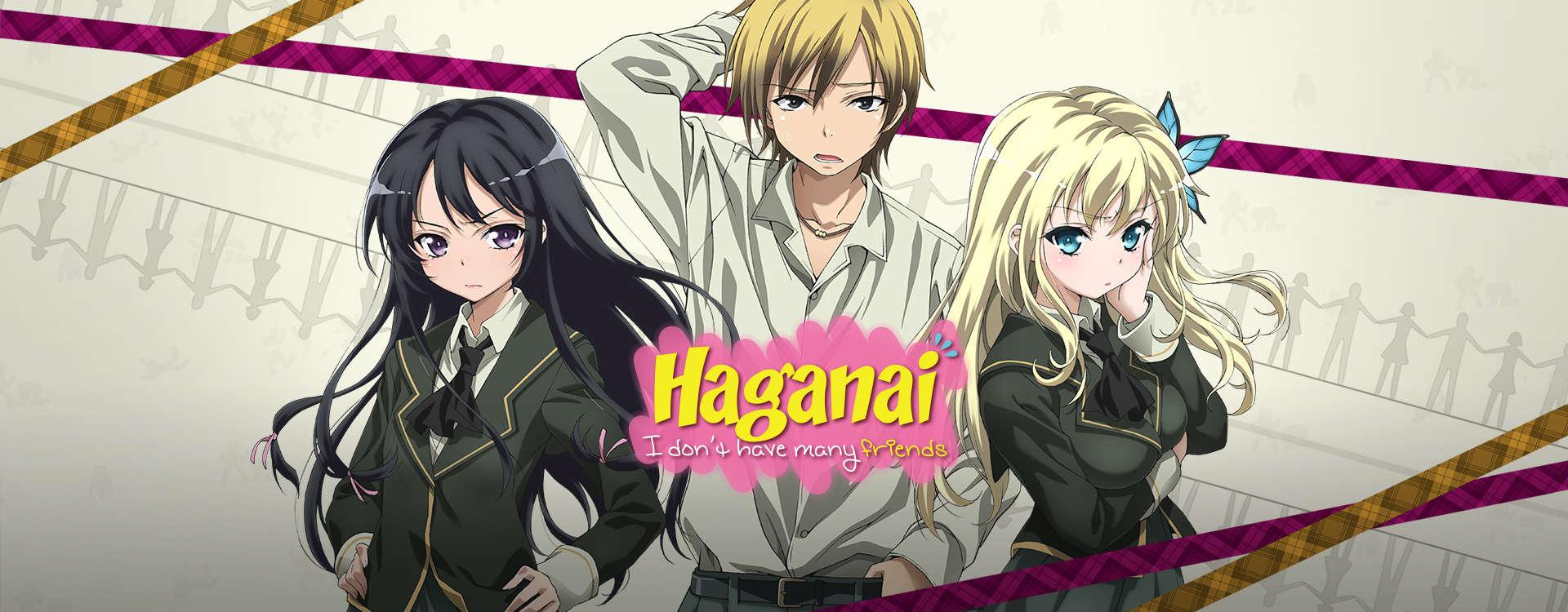 Haganai