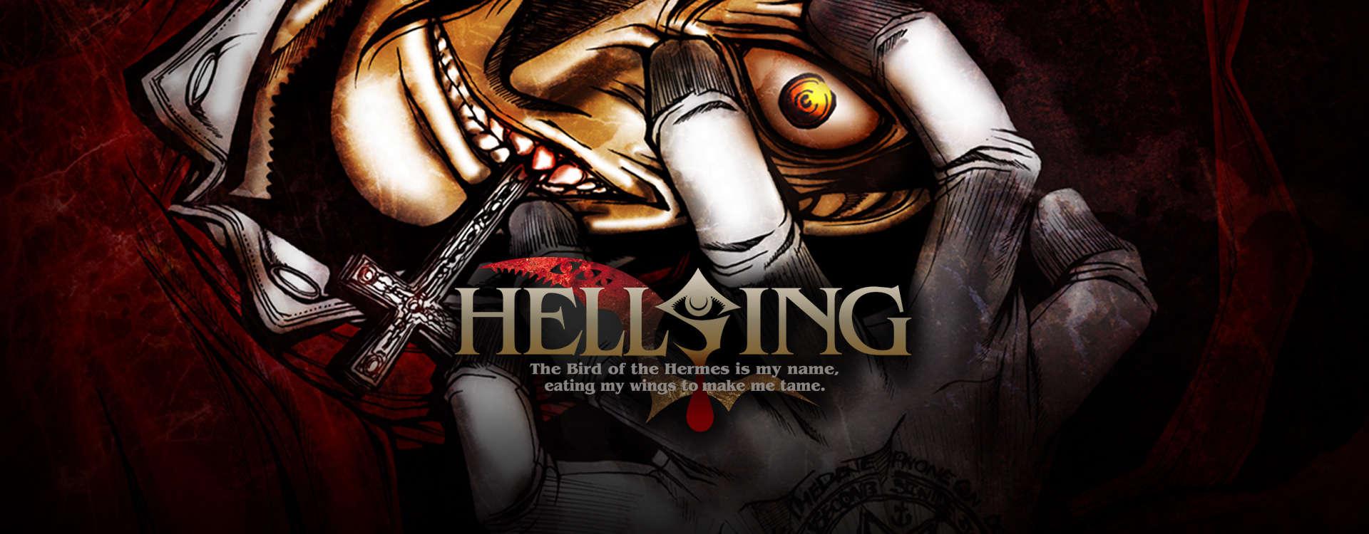 hellsing stream