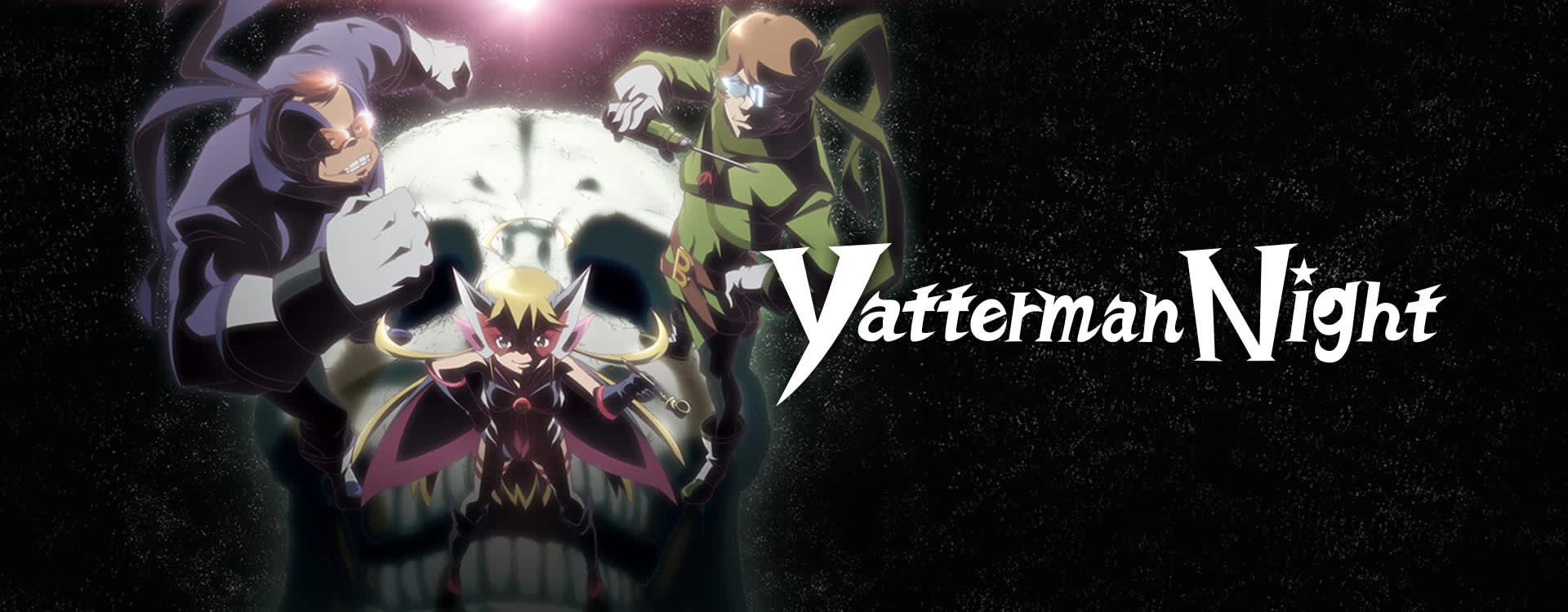 Yatterman Night