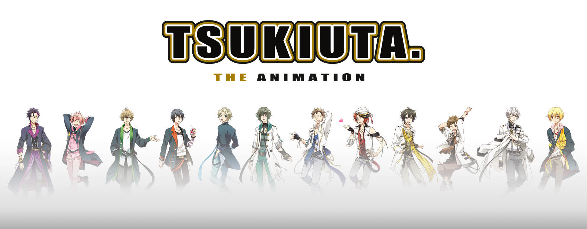 TSUKIUTA. The Animation