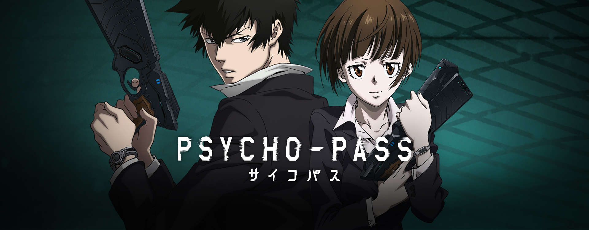 Image result for Psycho-Pass