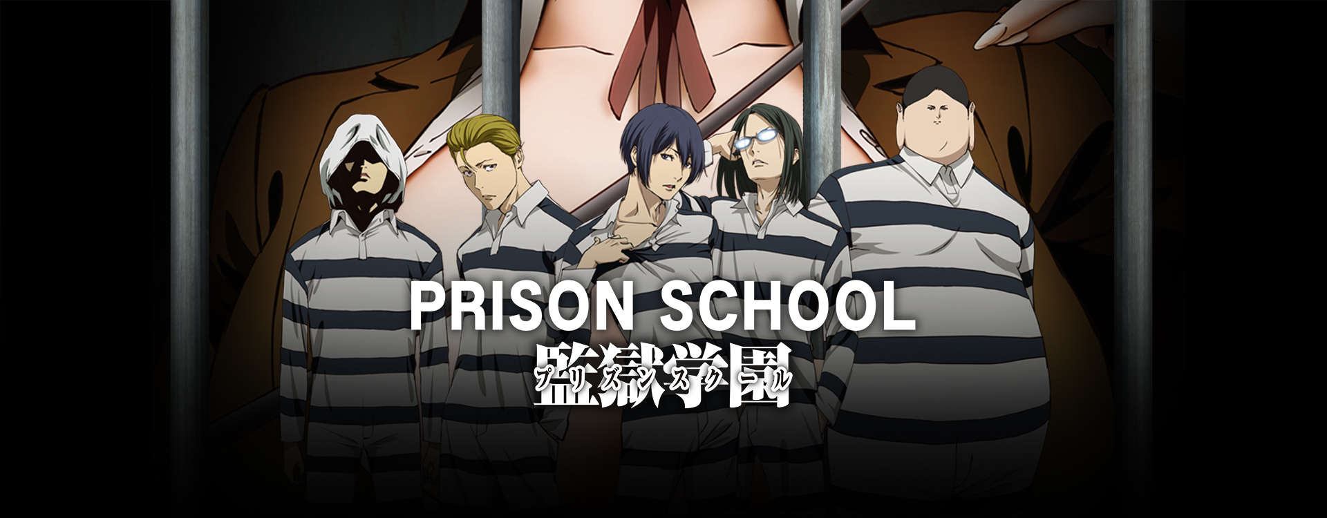 Prison School Anime Stream