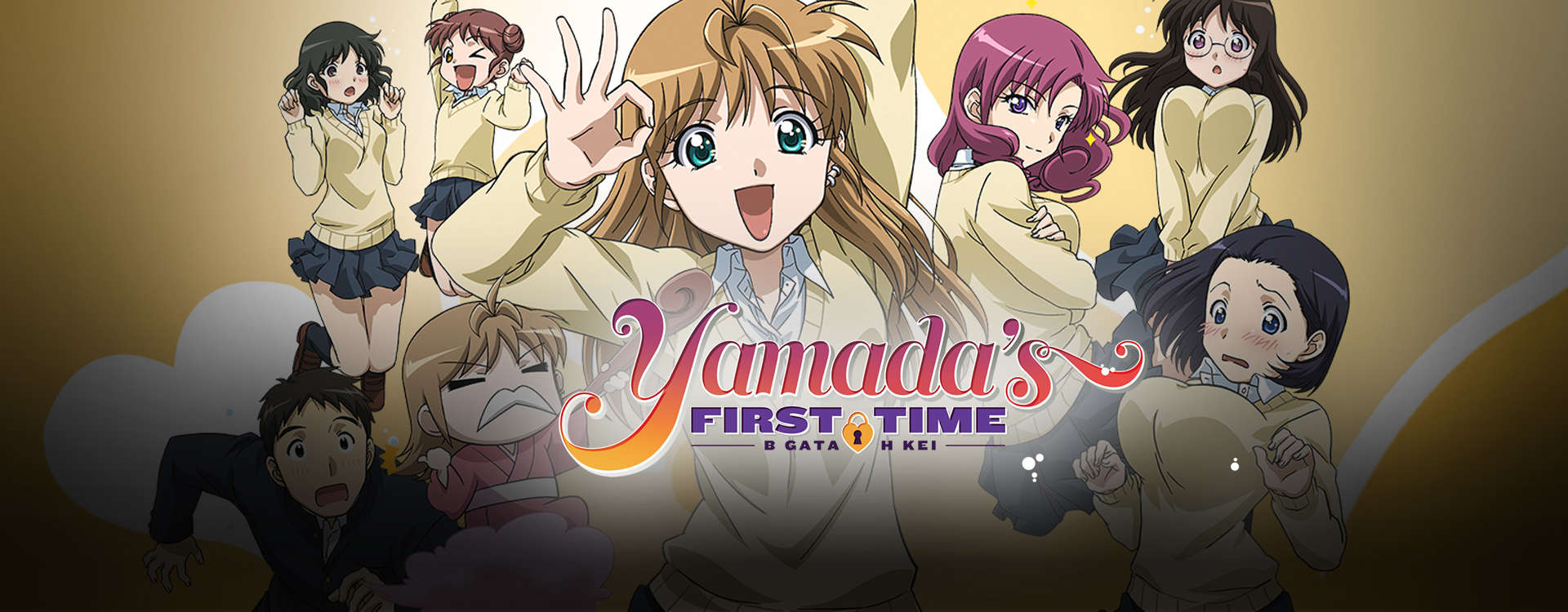 Yamada's First Time: B Gata H Kei