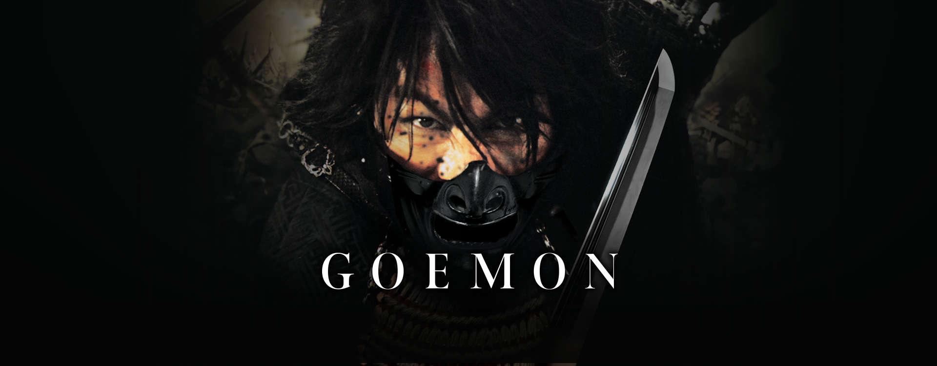 Goemon