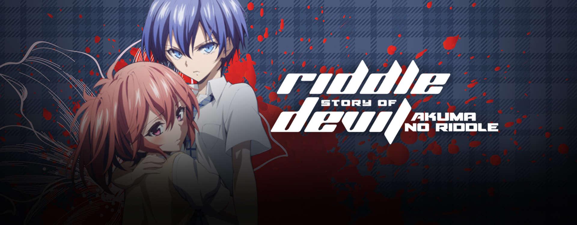 Riddle Story of Devil