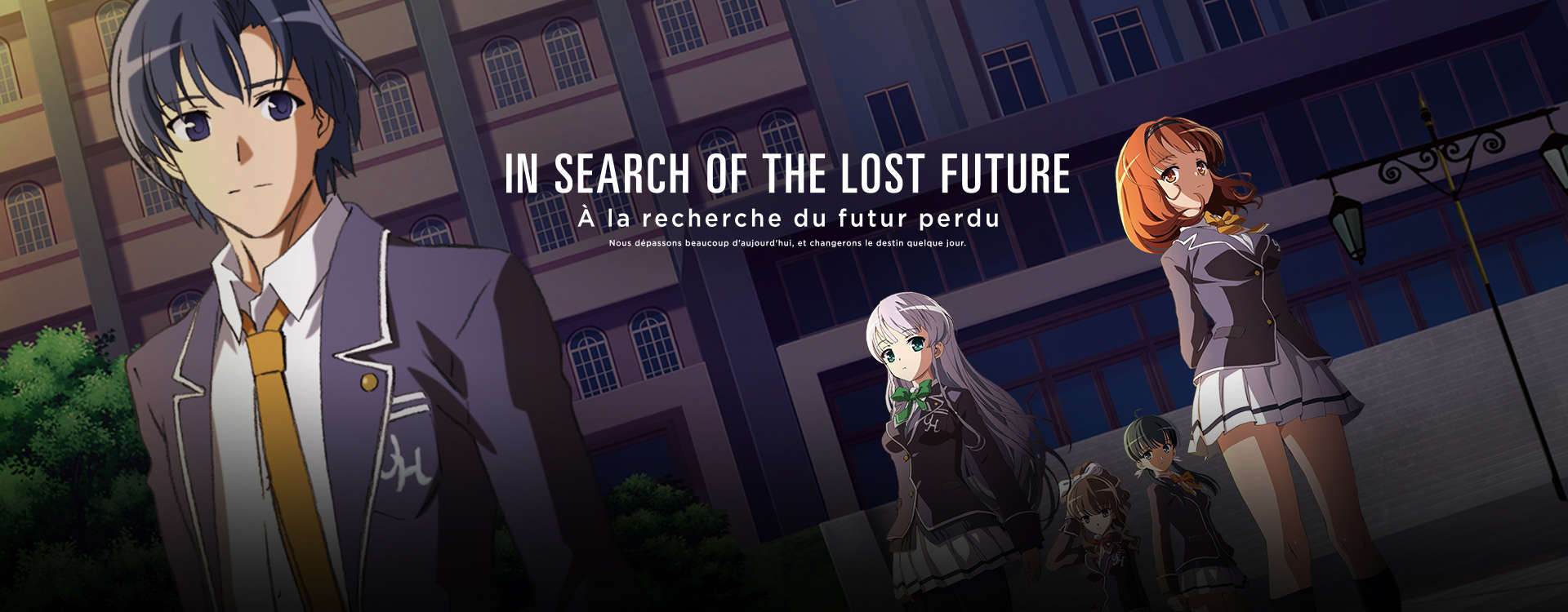 In Search of the Lost Future