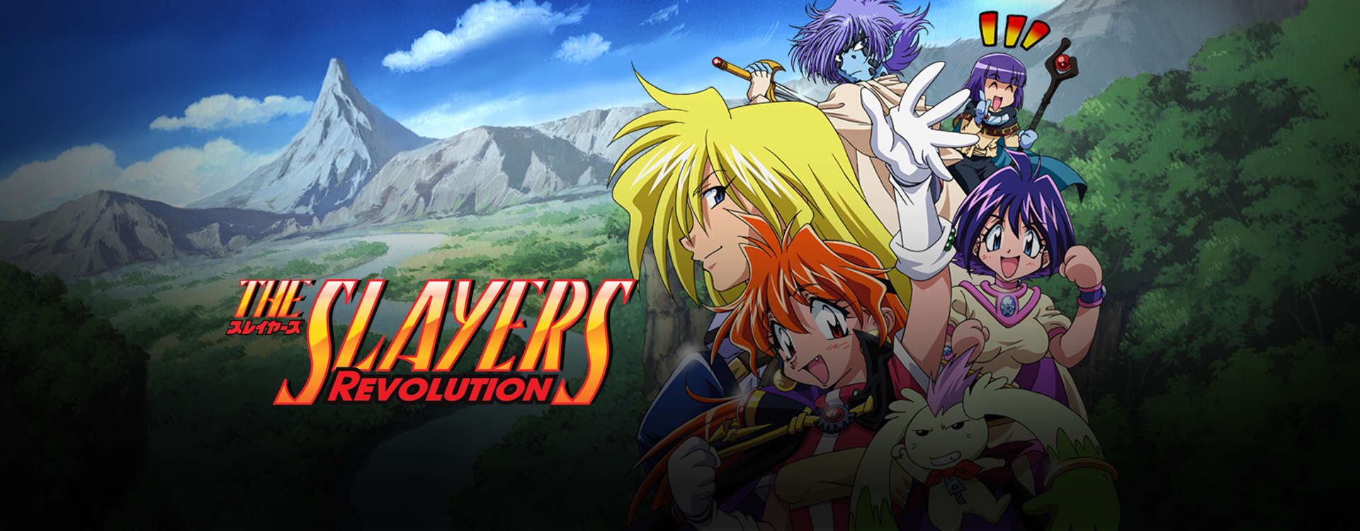 The Slayers Revolution