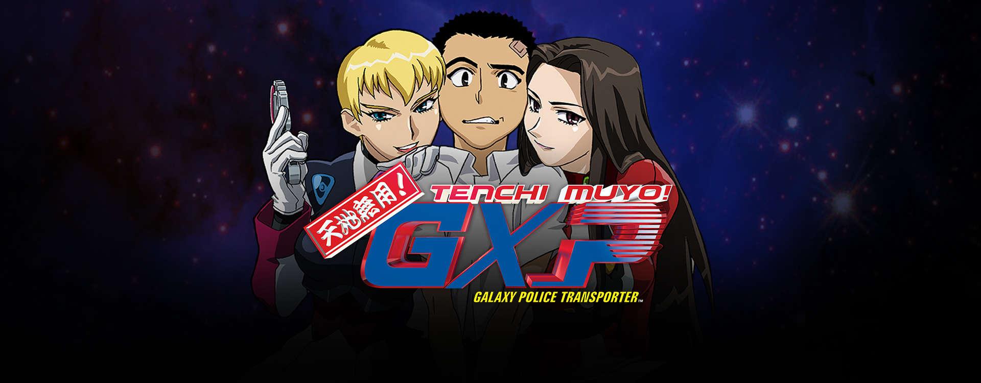 Tenchi Muyo! GXP