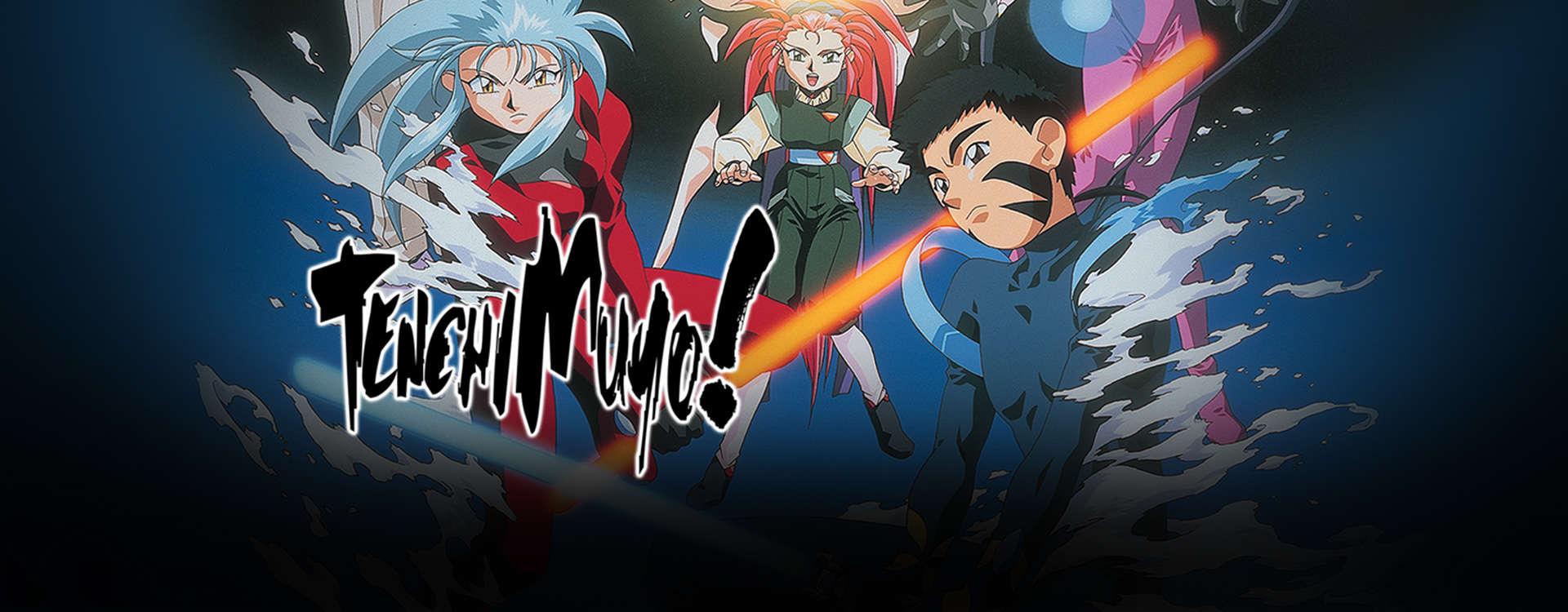 Tenchi Muyo! Movies