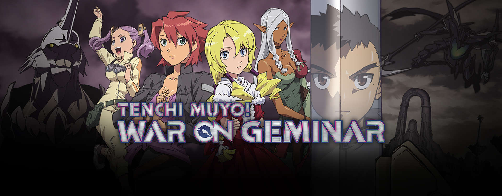 Tenchi Muyo! War on Geminar