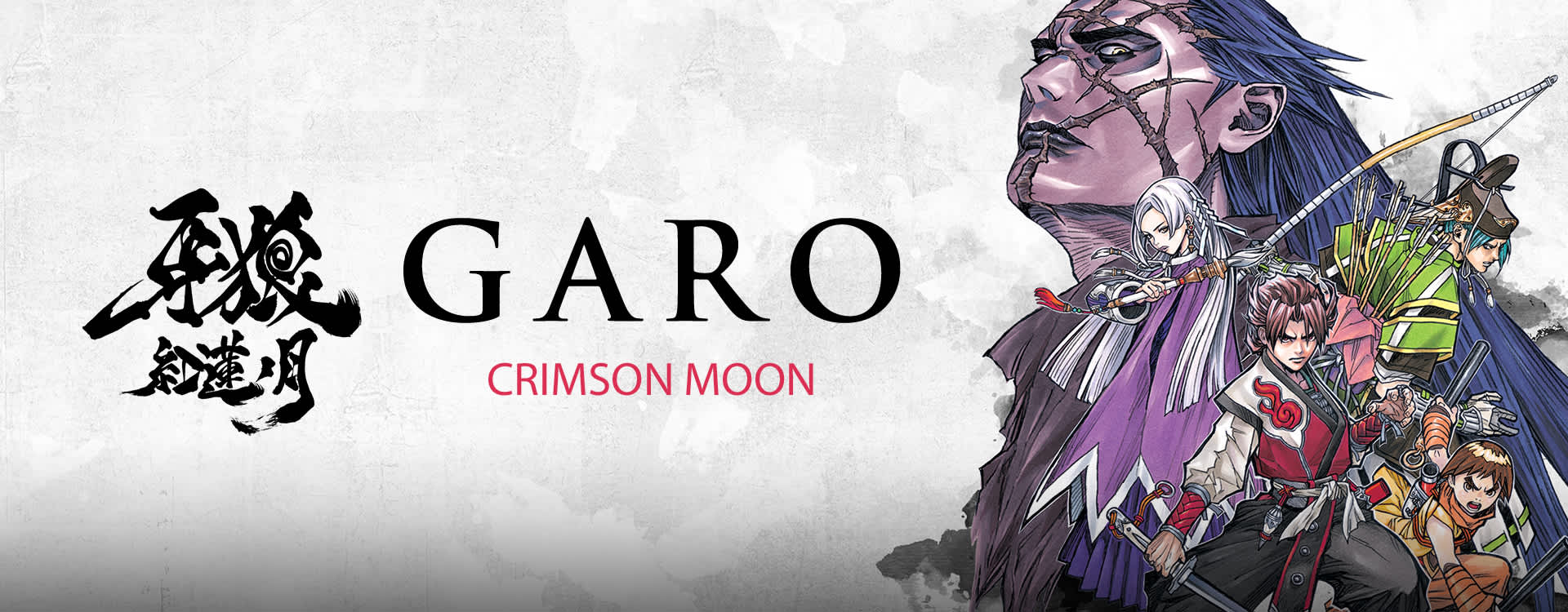 GARO: CRIMSON MOON