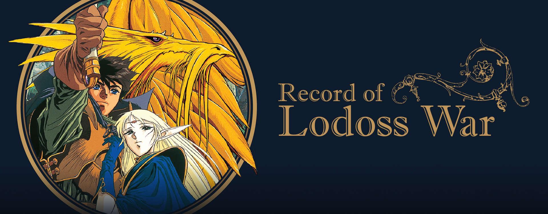 Record Of Lodoss War Stream