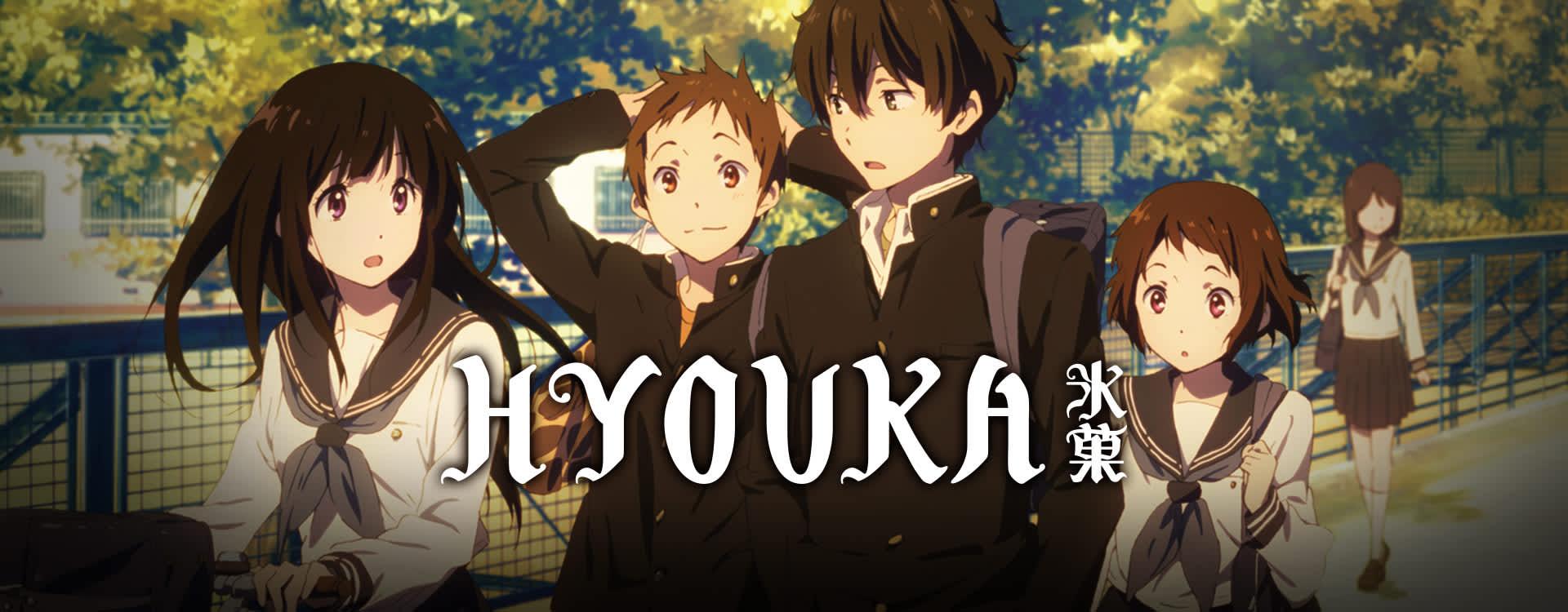 Image result for hyouka
