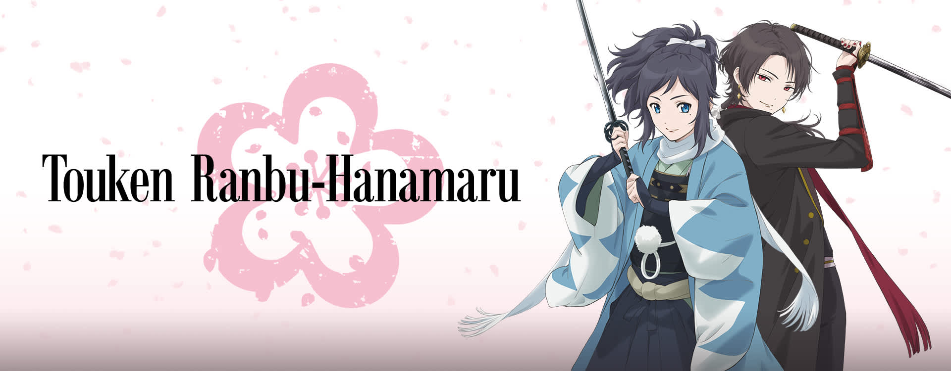 Touken Ranbu: Hanamaru