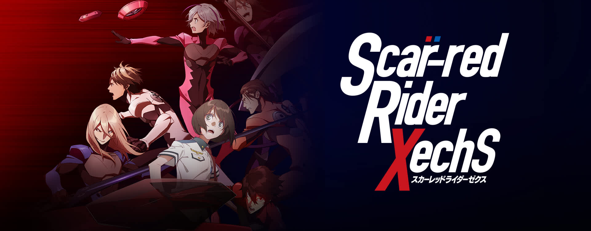 Scar-red Rider XechS