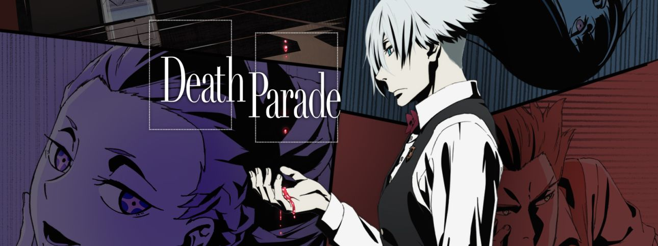 Death Parade Full Movie English