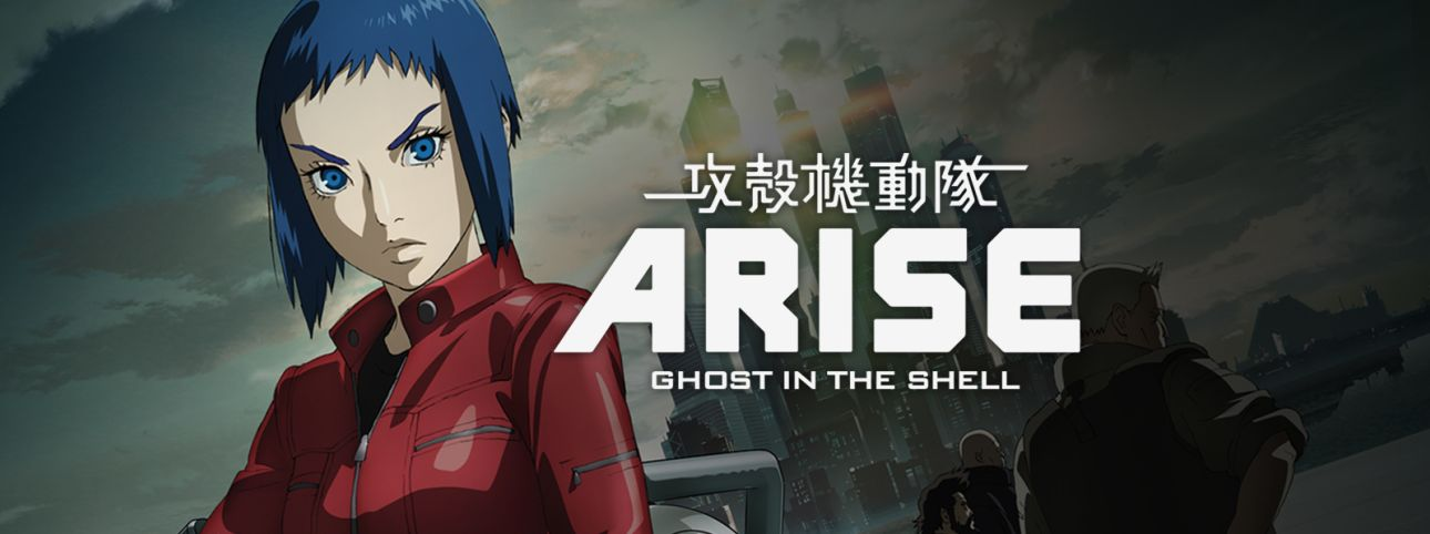 Ghost in the Shell: Arise Full Movie English