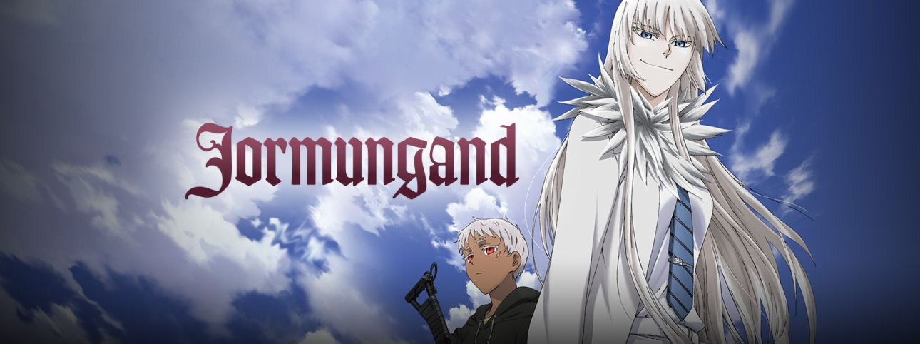 Jormungand Full Movie English