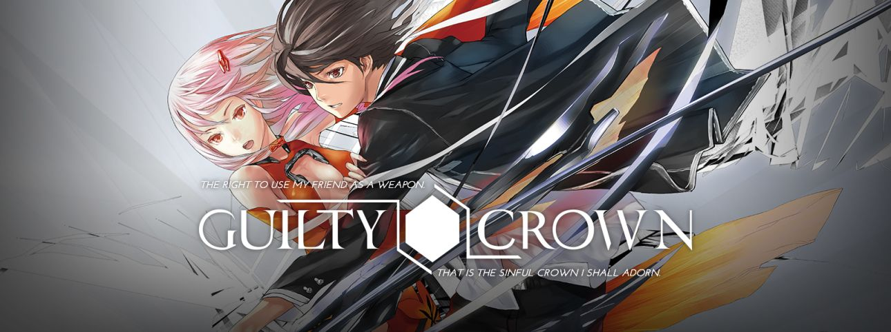 Guilty Crown Full Movie English