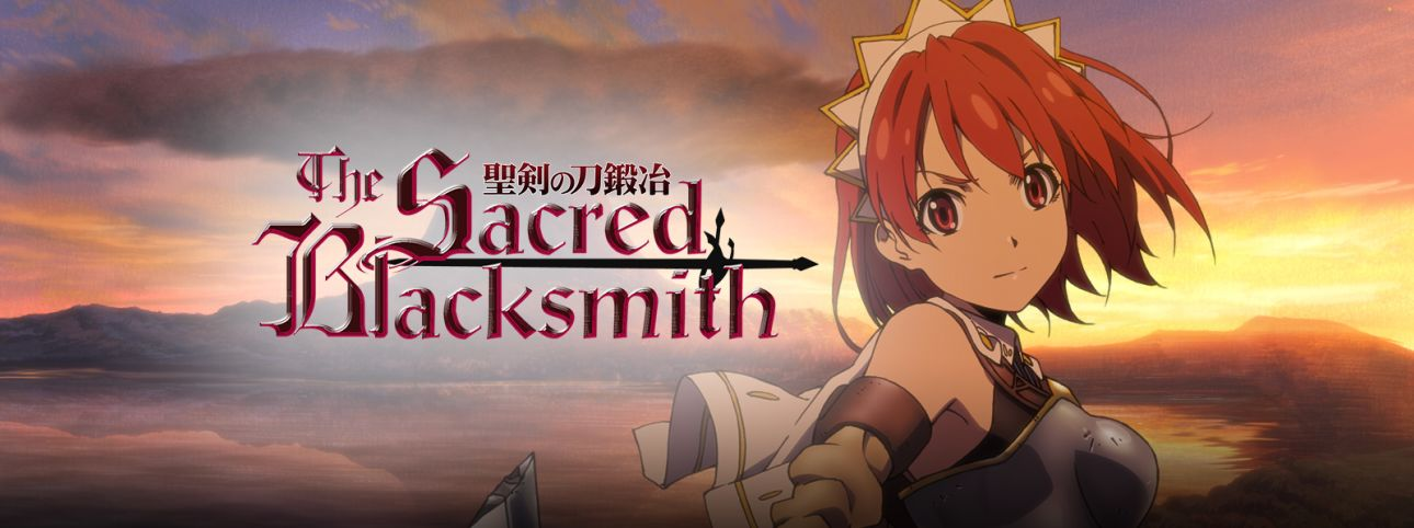 The Sacred Blacksmith Full Movie English