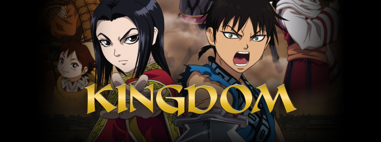 Kingdom Full Movie English