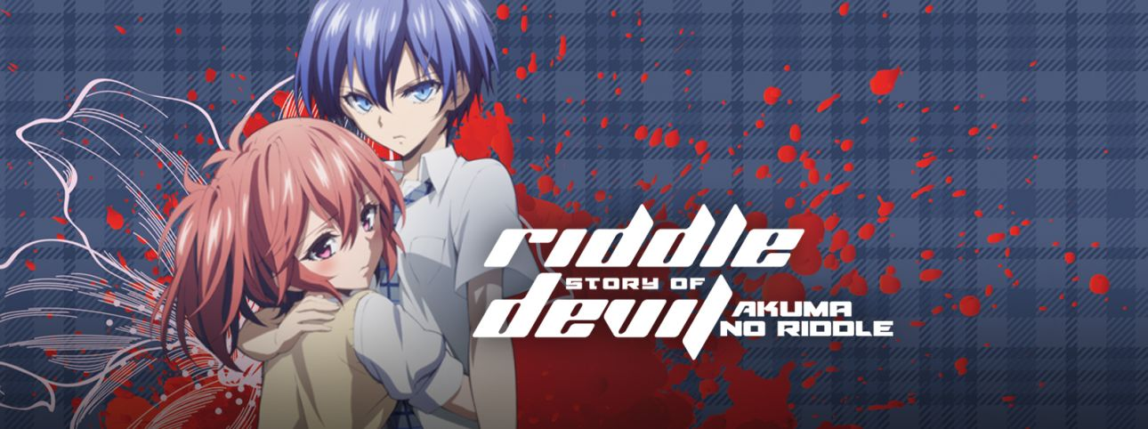 Riddle Story of Devil Full Movie English