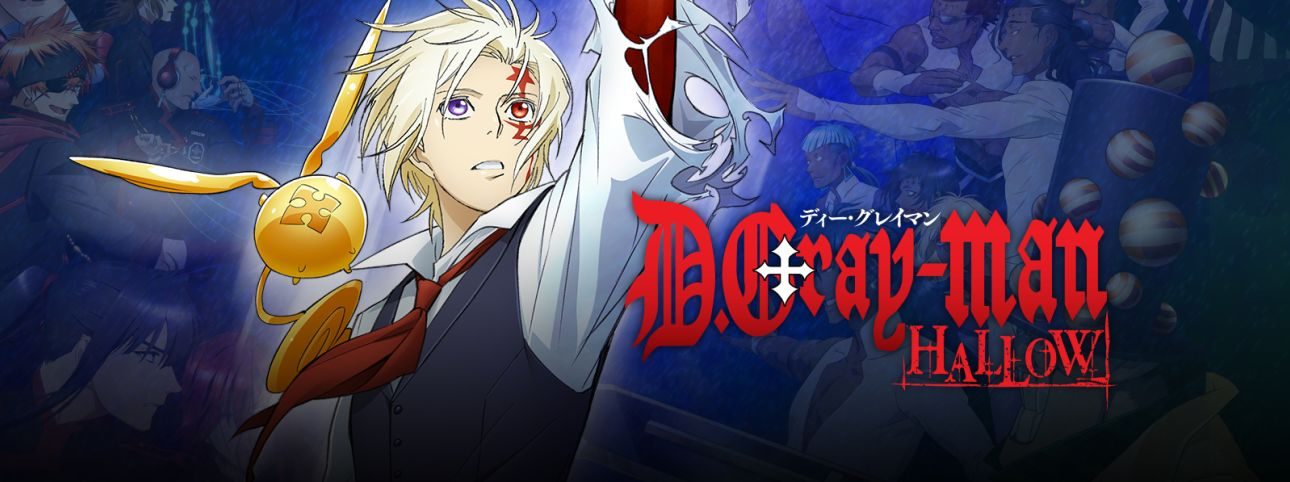 D.Gray-man Full Movie English