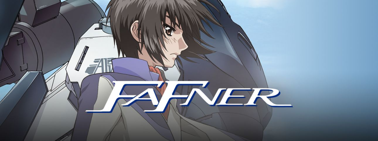 Fafner Full Movie English