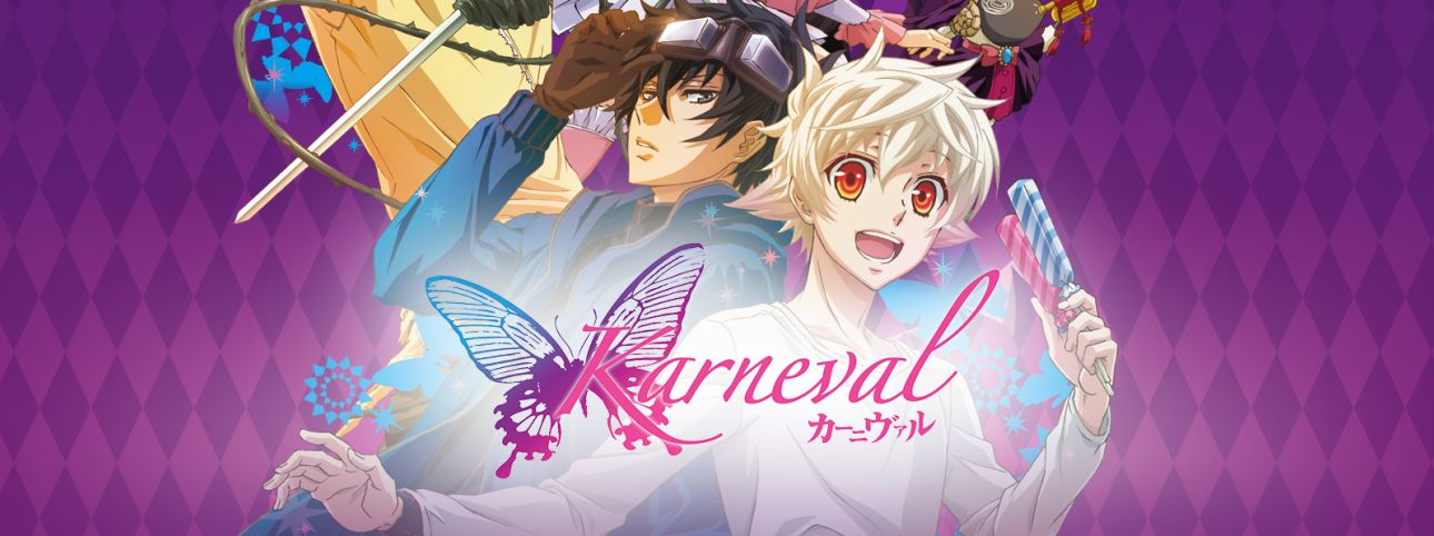 Karneval Full Movie English