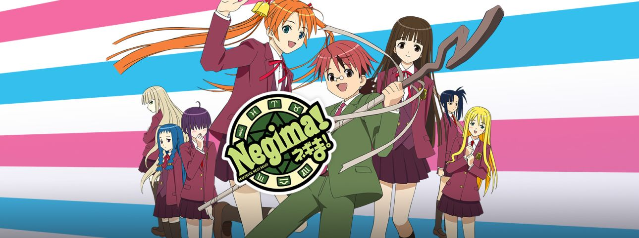 Negima! Full Movie English