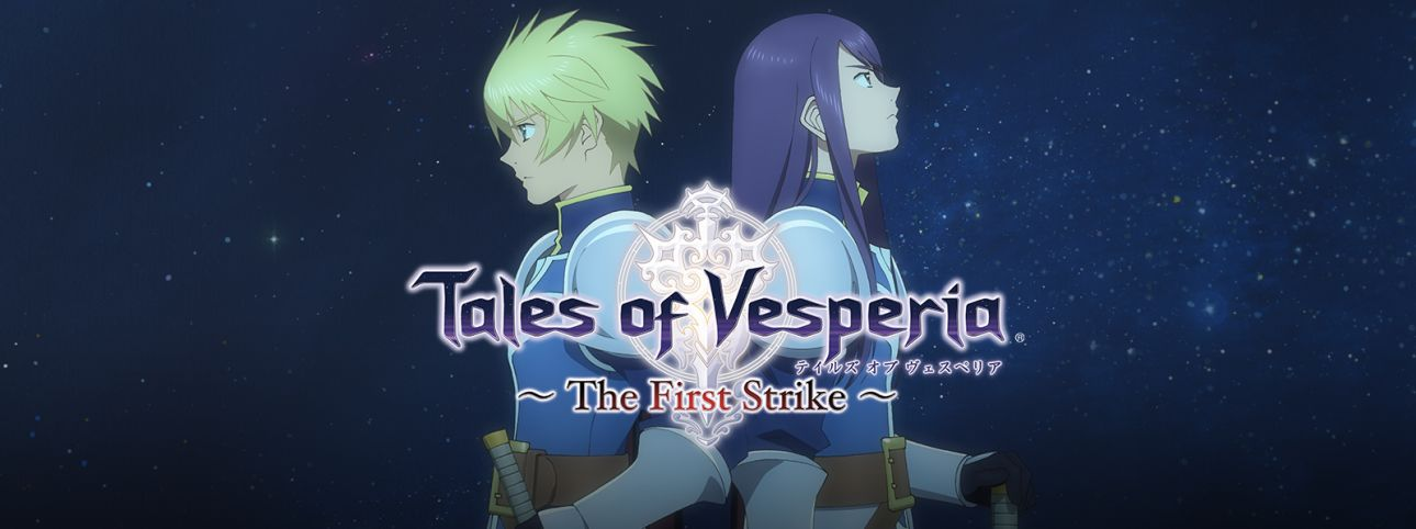 Tales of Vesperia Full Movie English
