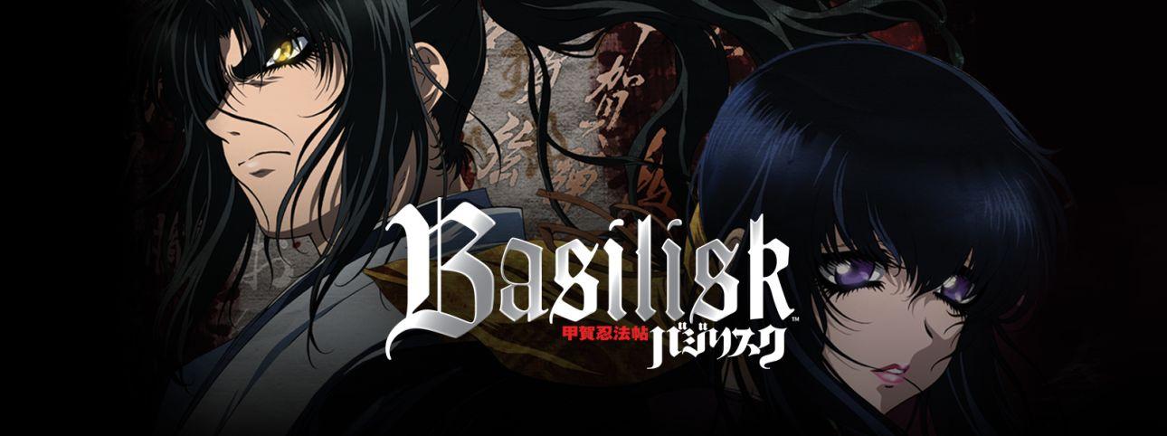 Basilisk Full Movie English
