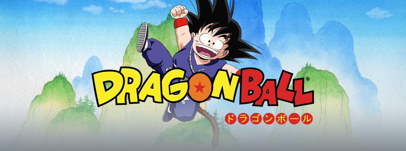 Dragon Ball Full Movie English