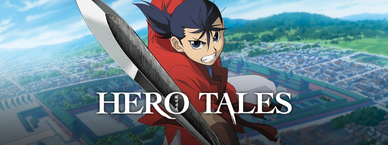 Hero Tales Full Movie English