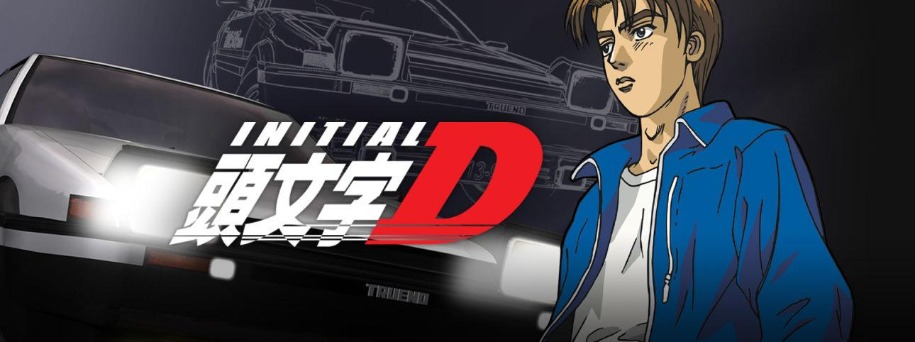 Initial D Full Movie English