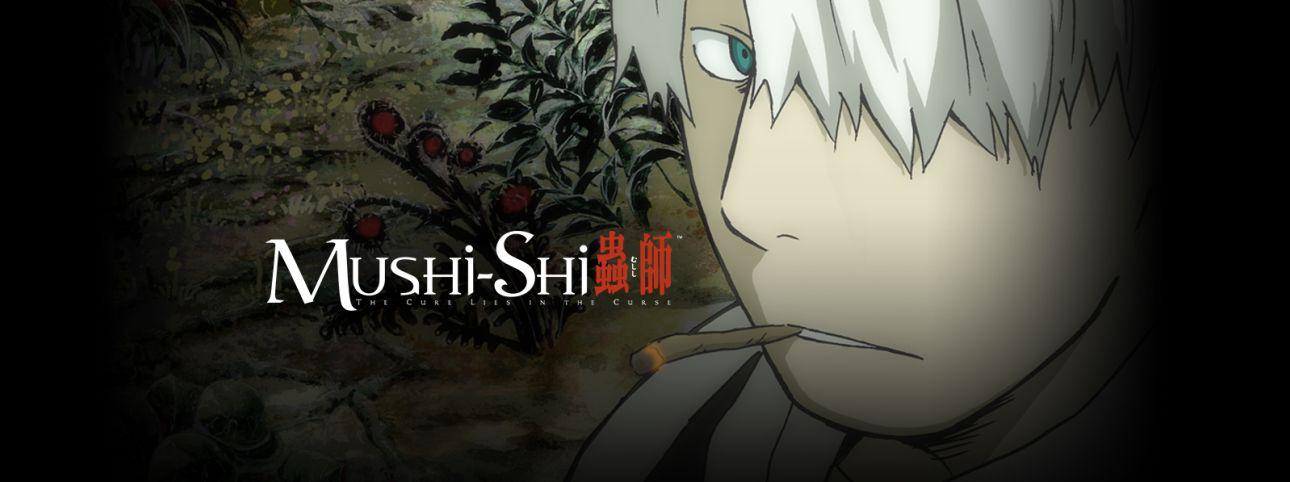 Mushi-Shi Full Movie English