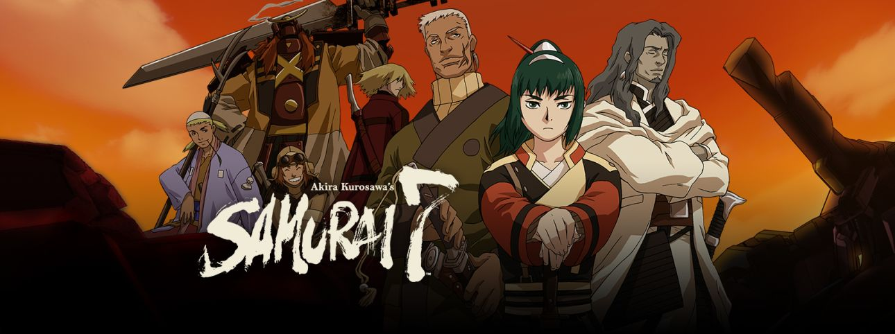 Samurai 7 Full Movie English